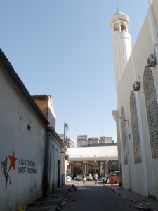 Maputo - Rue da Gavea